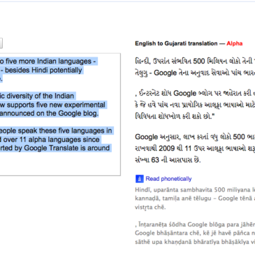Google Translate For Gujarati
