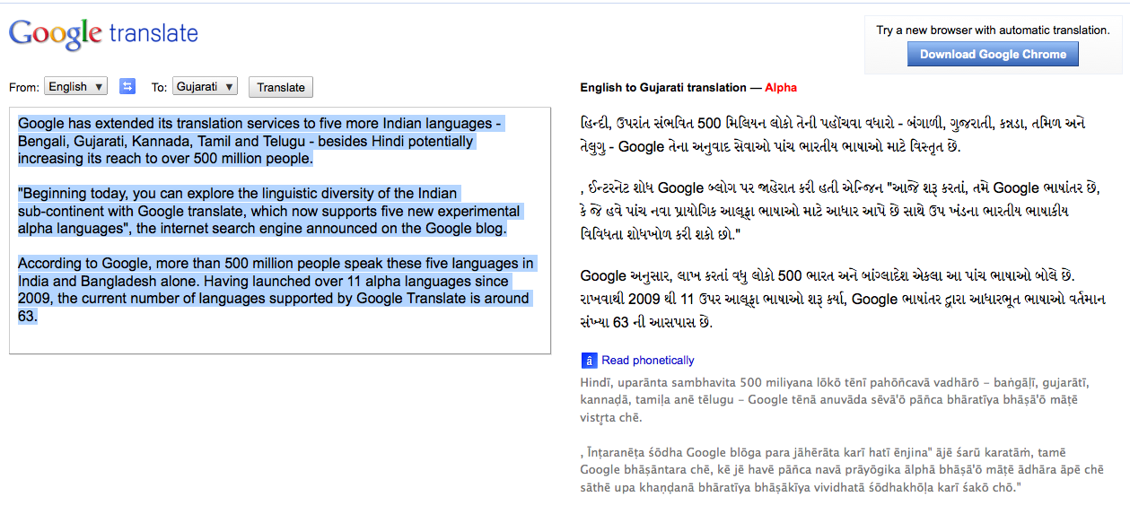 Google Translate For Gujarati - AshokKarania