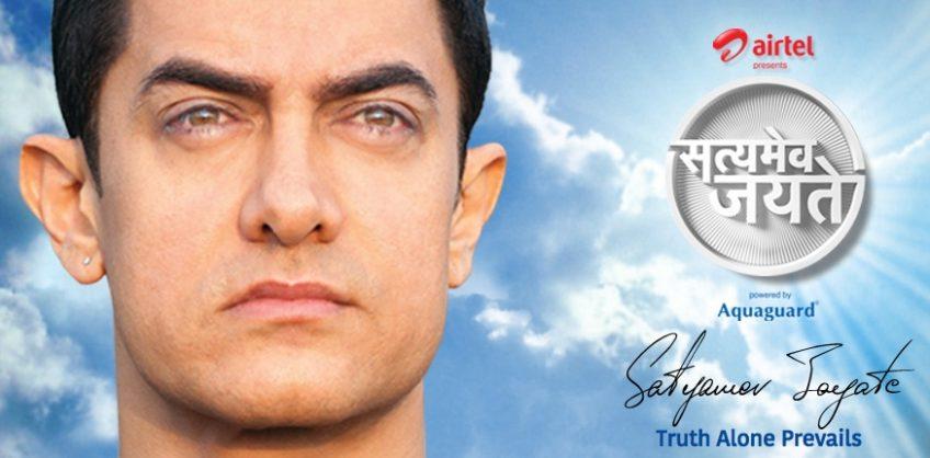 Can Aamir Khan Change India?