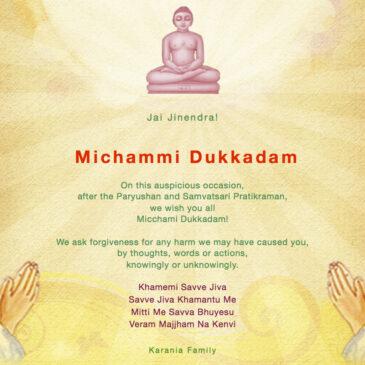 Forgiveness Day - Michammi Dukkadam