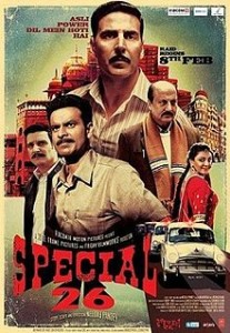 Special26_Poster