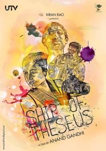 ShipOfTheseus_5