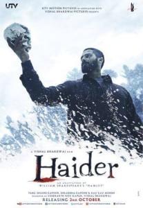 Haider3