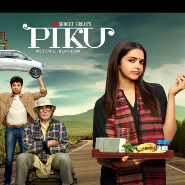 Piku – The Perfect Digestive