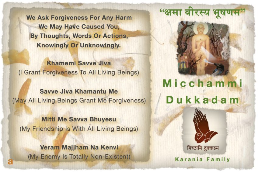 Kshamapan – Michammi Dukkadam – The Festival Of Forgiveness