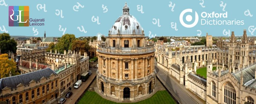 Oxford – Gujaratilexicon Collaborate For Digital Experience In Local Language