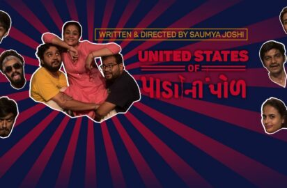 United States Of Pada Ni Pol: A Century Of Light-Hearted Message