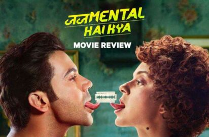 Judgementall Hai Kya Review – Rocking Performances In A Courageous Movie!